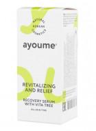 Сыворотка для лица восстанавливающая AYOUME Vita Tree Revitalizing-&-Relief serum 30мл