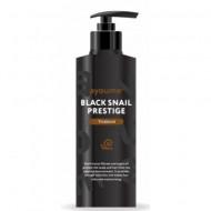 Маска для волос с муцином улитки AYOUME BLACK SNAIL PRESTIGE TREATMENT 100ml