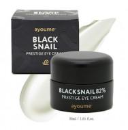 Крем вокруг глаз муцином черной улитки AYOUME BLACK SNAIL PRESTIGE EYE CREAM 30мл