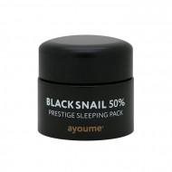 Маска ночная с муцином черной улитки AYOUME BLACK SNAIL PRESTIGE SLEEPING PACK 50мл