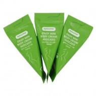 Набор кремов для тела с авокадо AYOUME Enjoy mini body cream AVOCADO Set 10г*100шт